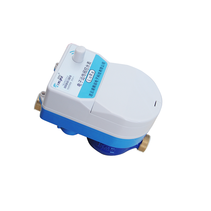 Wireless AMR Water Meter(LoRa)