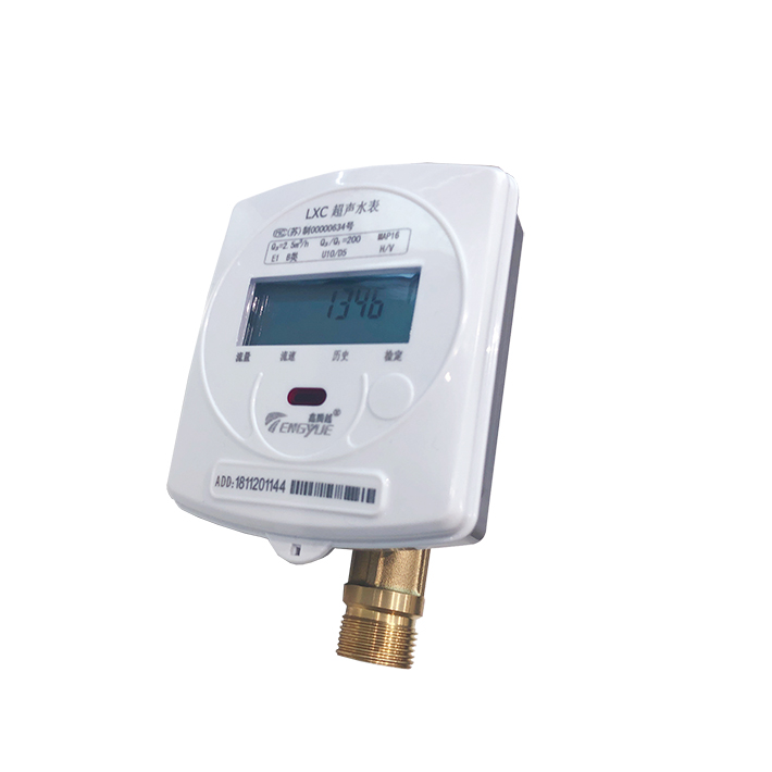 Household Ultrasonic water meter