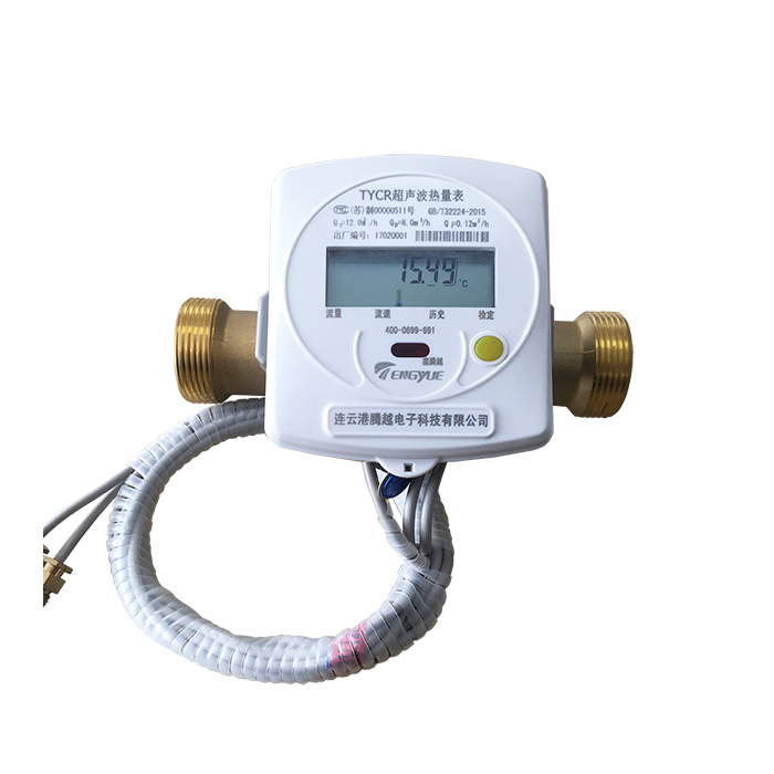 Household Ultrasonic Heat Meter(DN15-40)